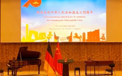 Festveranstaltung anlässlich des 70. Jubiläums der Gründung der Volksrepublik China